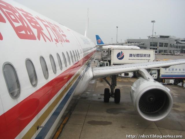 上海到张家界飞机多久