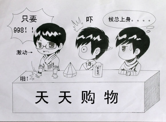幼儿园洗手流程简笔画步骤图_幼儿999