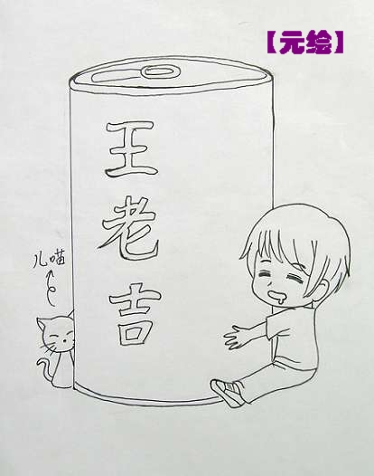 一,手绘图画     1.水粉画动漫女生;          1.卡通猫女孩