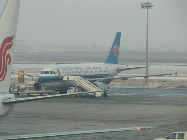 坐大客前往沈阳的桃仙机场