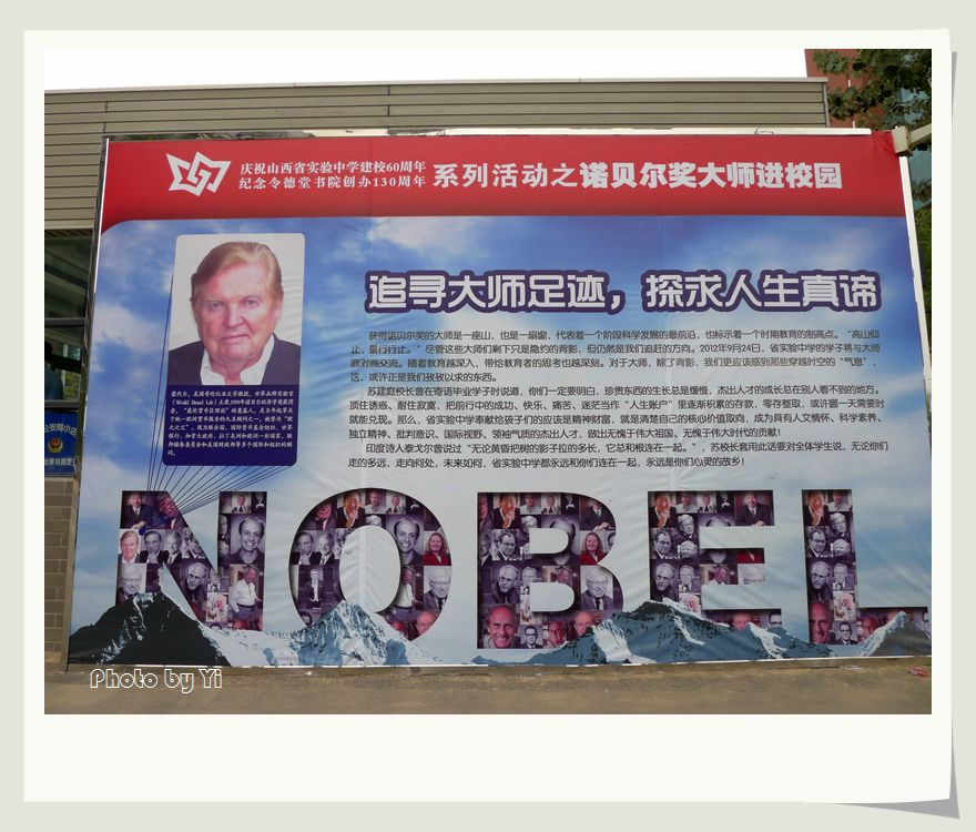 1999诺贝尔经济学奖_1990-1999年诺贝尔经济学奖得主-图解 历届诺贝尔经济学奖得主