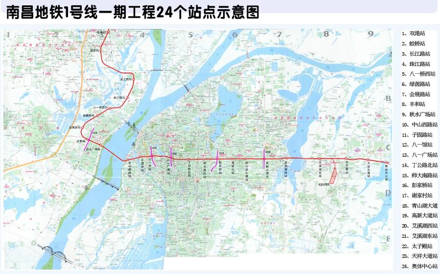 石家庄轻轨地铁规划图_平面设计图