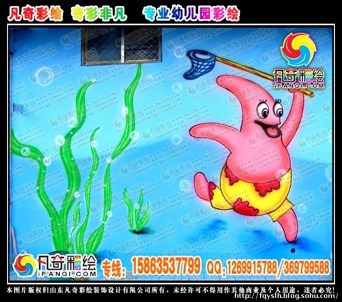 幼儿园彩绘,幼儿园墙体彩绘,幼儿园壁画,幼儿园手绘壁画,幼儿园墙体