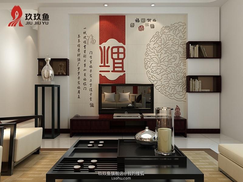 2013瓷砖背景墙效果贴图之中式电视背景墙装修大全