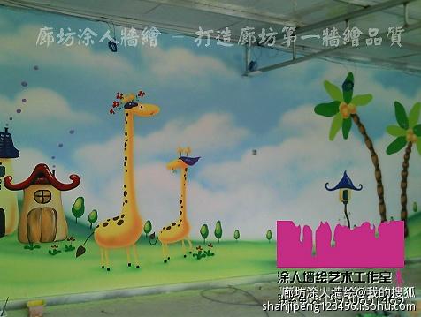 廊坊幼儿园墙体彩绘 廊坊幼儿园墙绘 廊坊幼儿园卡通墙画 廊坊幼儿园