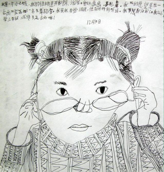 简笔画 手绘 线稿 638_668