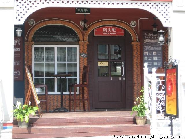 厦门张三疯欧式奶茶店铺(图片)|泉州设计网