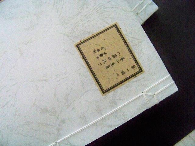 插页可折叠   《青砖印踪--青砖印社成立5周年纪念特刊》 书侧的彩色图片