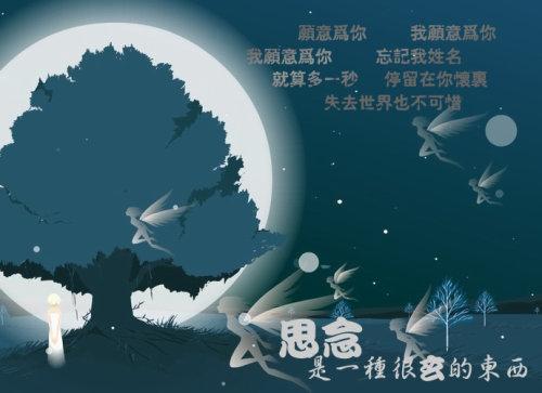 思念是一根长长的丝线 - yangwenxue20的博客