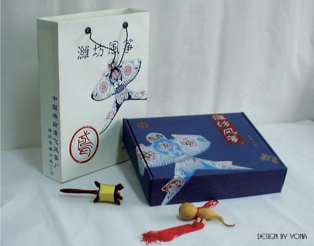 潍坊风筝包装设计--获奖作品