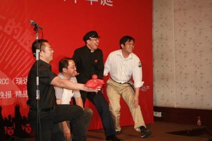 红歌--蓝队《弹起我心爱的土琵琶》-中经联盟2009红歌诗会精彩瞬间