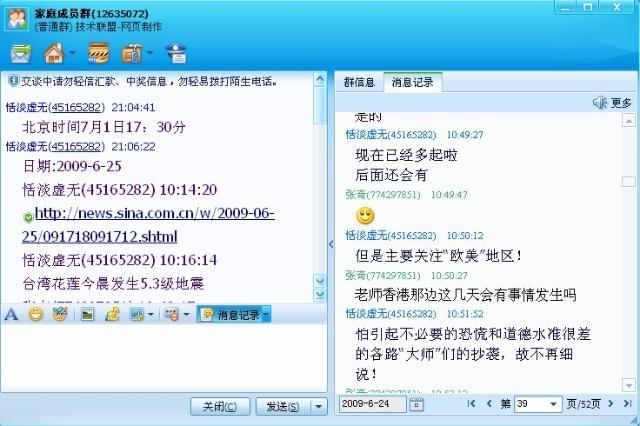 http://1824.img.pp.sohu.com.cn/images/blog/2009/7/5/10/3/122f571da32g213.jpg