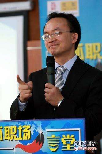 节目预告 李力刚 谈判博弈之道 演讲视频上线