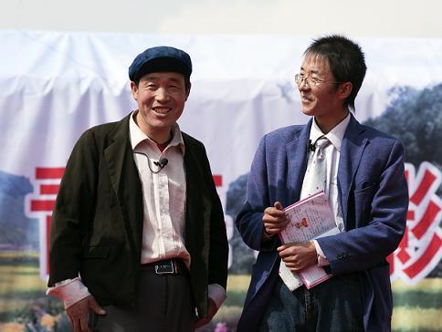 青海方言小品全集_桃花运——青海方言小品专辑