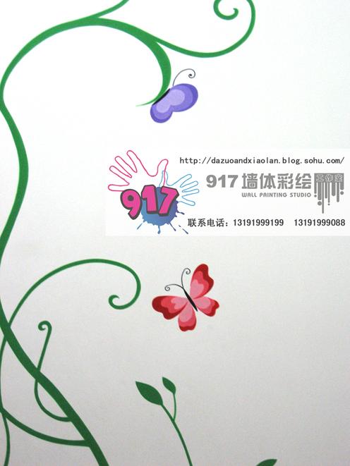 917手绘坊(917墙体彩绘工作室—沧州市)