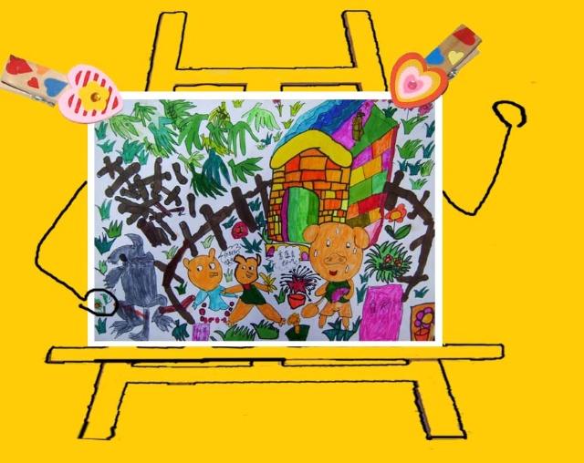 彩笔画(创意主题:三只小猪)