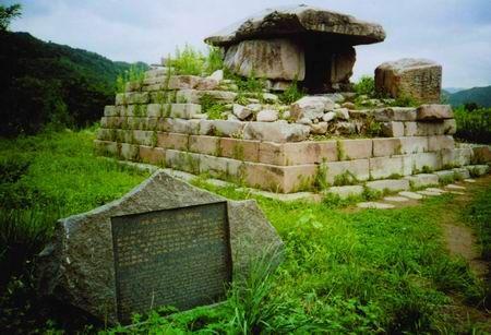吉林高句丽文物古迹旅游景区景区介绍图片