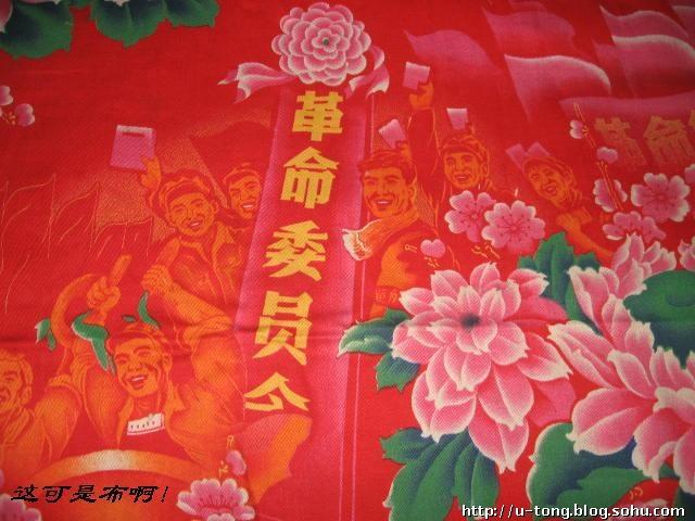党政文化红色革命素材