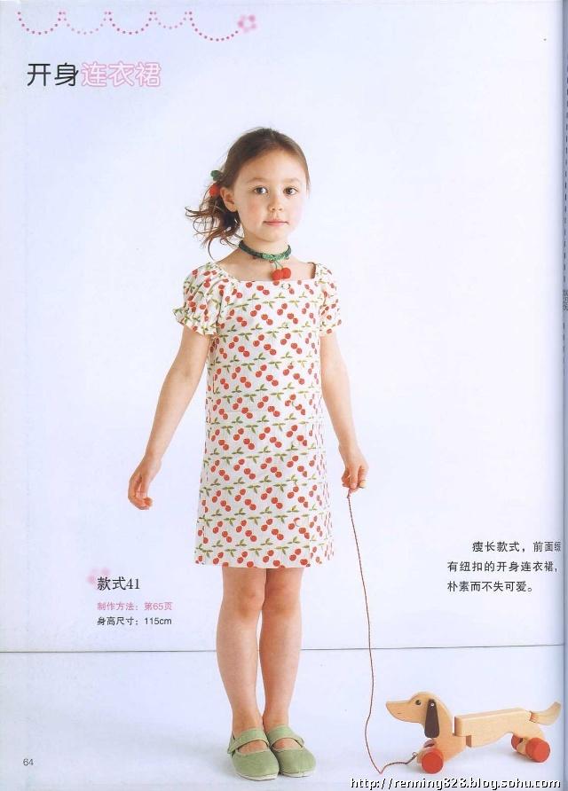 DIY童装小花布背心裙 无袖连衣裙 制作