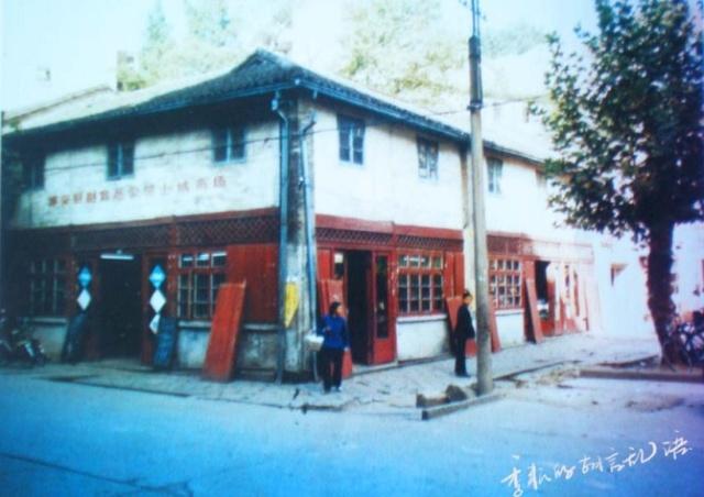 千岛湖上世纪八十年代老照片