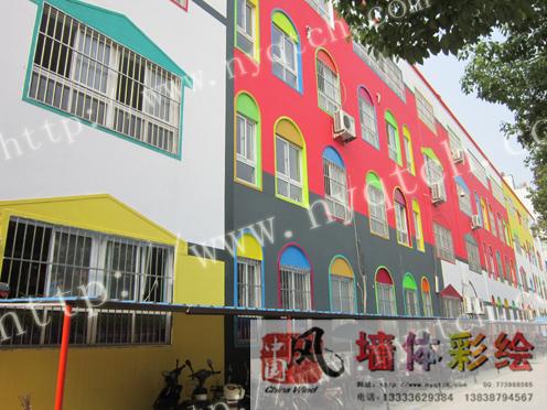 永兴幼儿园彩绘效果图-南阳市中国风墙体彩绘工作室