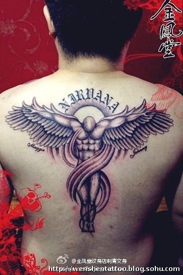 纹身蝎子图 莲花纹身 守护天使纹身 小猫纹身 图腾纹身