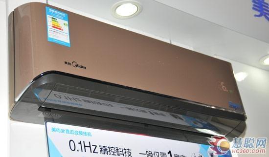 kfr-26gw/bp3dn1y-ce(2)通过高能效全直流制冷系统与0.
