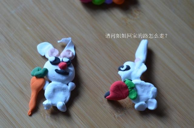 粘土教程疯狂动物城小兔子