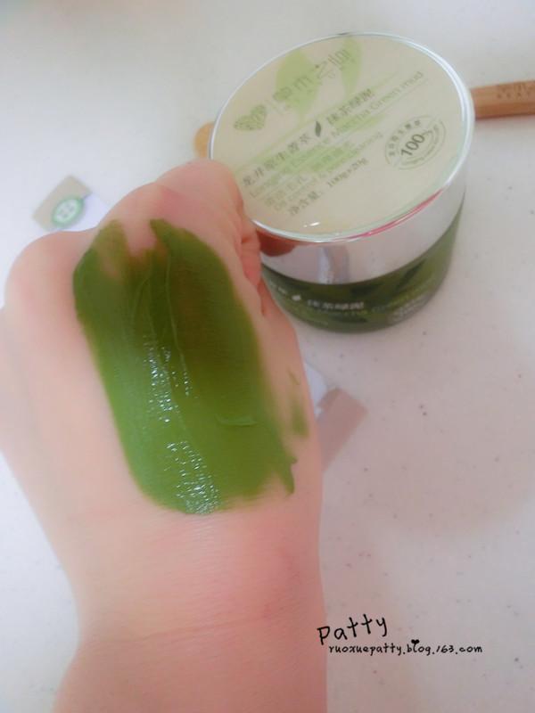 草木之心抹茶绿泥浆面膜