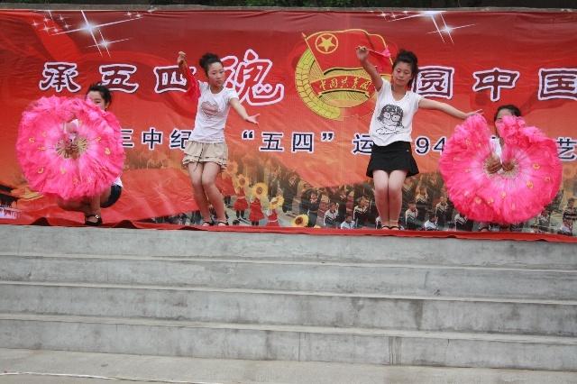 承五四魂 圆中国梦